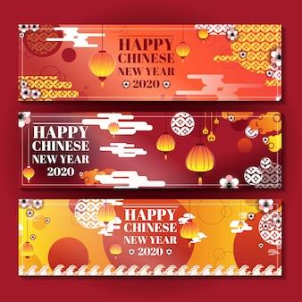 Cartão de saudação do ano novo chinês 2020. ornamento oriental