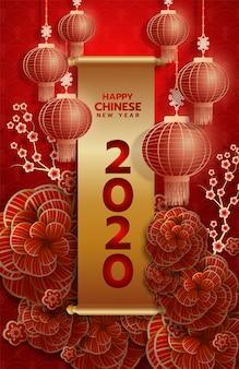Cartão de saudação do ano novo chinês 2020