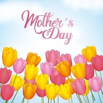 Cartão de saudação do dia das mães