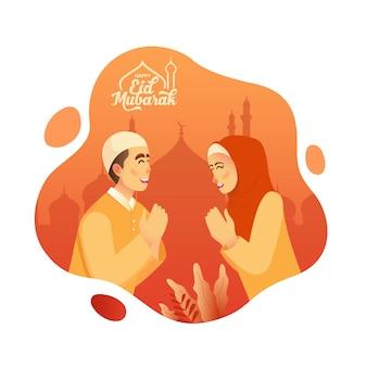 Cartão de saudação eid mubarak. casal muçulmano abençoando eid mubarak isolado no fundo branco