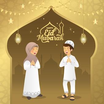 Cartão de saudação eid mubarak. crianças muçulmanas dos desenhos animados abençoando eid al fitr