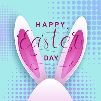 Cartão de saudação feliz dia de páscoa com linda mão lettering desenhada e orelhas de coelho