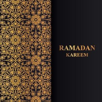 Cartão de saudação ramadan kareem