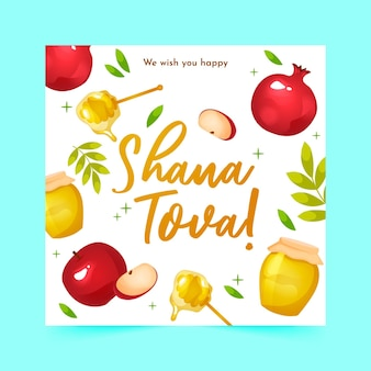 Cartão de shana tova