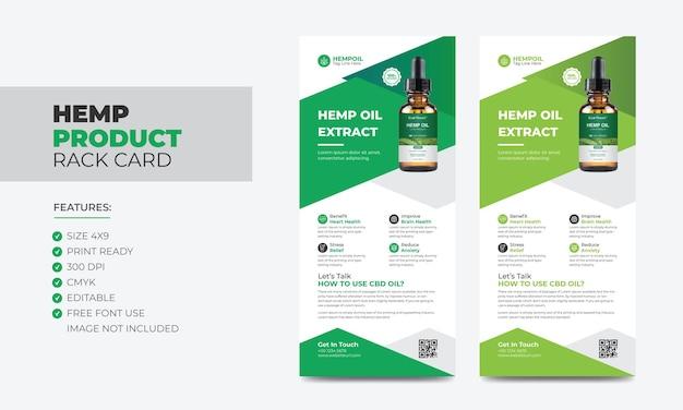 Cartão de suporte para produtos de cânhamo ou modelo de folheto dl cartão de suporte de venda de produtos cannabis sativa cbd folheto dl