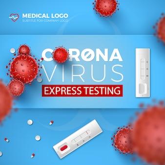 Cartão de teste coronavirus express. covid-19 testes rápidos e células de vírus 3d vermelho sobre fundo azul. doença de coronavírus 2019, projeto de ilustração de exame de sangue.