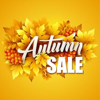 Cartão de venda de outono com folhas