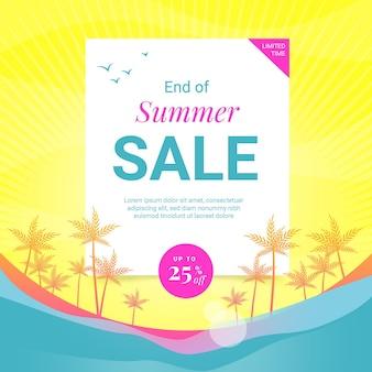 Cartão de venda de verão no final da temporada