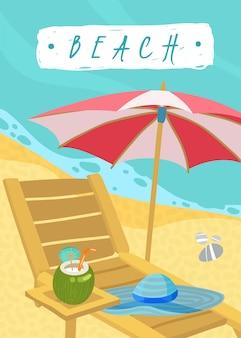 Cartão de verão