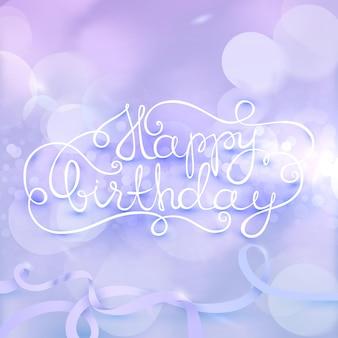 Cartão de vetor de feliz aniversário. cartão postal elegante. projeto de férias. modelo de concurso de efeito bokeh. reserve a data. ilustração de saudação.