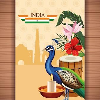 Cartão de viagem da índia