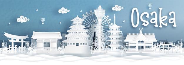 Cartão de viagem do marco de osaka. japão