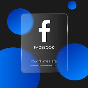 Cartão de vidro desfocado transparente do facebook