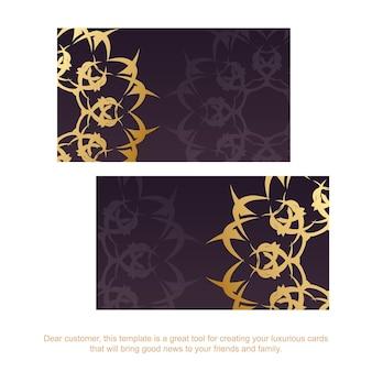 Cartão de visita borgonha com padrão de ouro indiano para seus contatos.
