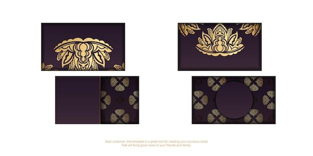 Cartão de visita cor de vinho com luxuosos enfeites de ouro para sua marca.
