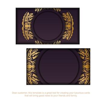 Cartão de visita cor de vinho com ornamentos de ouro vintage para a sua personalidade.