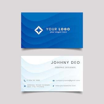 Cartão de visita criativo moderno da onda azul