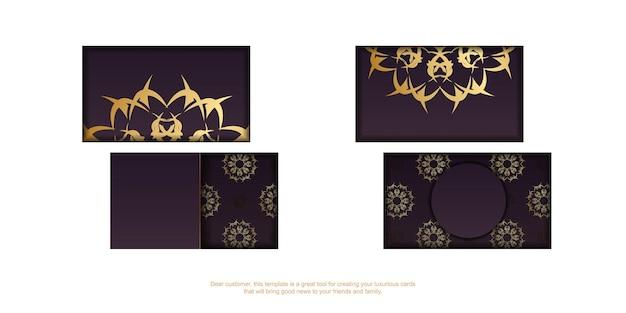 Cartão de visita da borgonha com ornamentos de ouro grego para seus contatos.