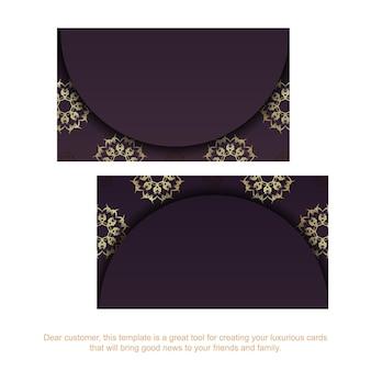 Cartão de visita da borgonha com ornamentos de ouro indiano para seus contatos.