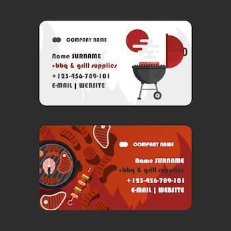 Cartão de visita de suprimentos para churrasco e churrasqueira
