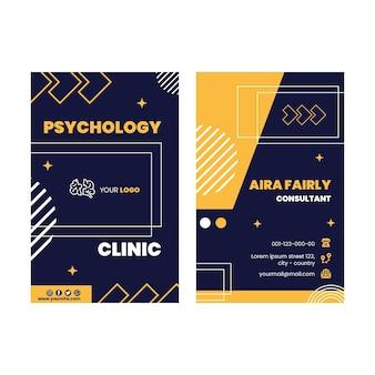 Cartão de visita dupla-face de psicologia
