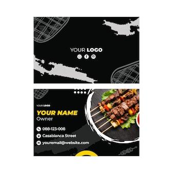 Cartão de visita dupla face para churrasco horizontal
