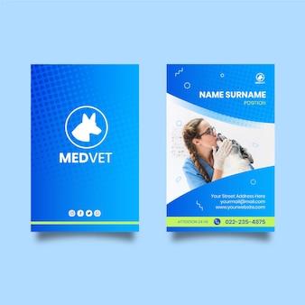 Cartão de visita duplo veterinário