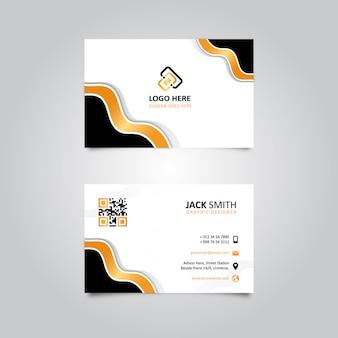 Cartão de visita elegante da fita preta e dourada