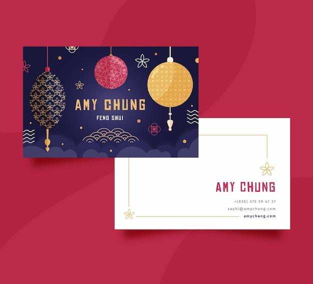 Cartão de visita horizontal com elementos chineses