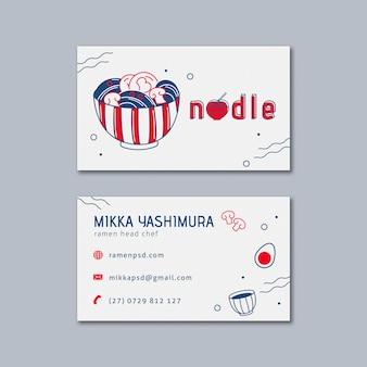 Cartão de visita horizontal de restaurante japonês