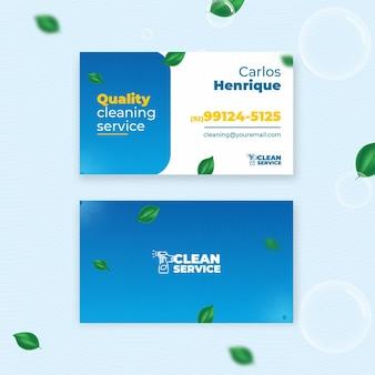 Cartão de visita horizontal geral de negócios