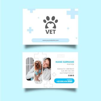 Cartão de visita horizontal veterinário