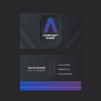 Cartão de visita minimalista neumorph
