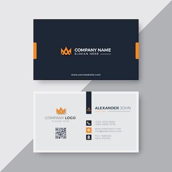 Cartão de visita moderno branco e preto elegante profissional