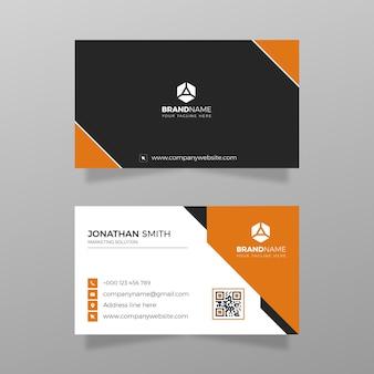 Cartão de visita moderno com vetor de modelo de cor laranja