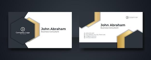 Cartão de visita moderno - modelo de cartão de visita criativo e limpo. modelo de design de cartão de visita de luxo.