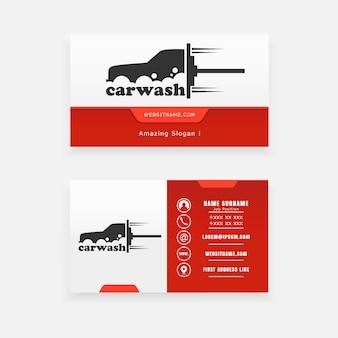 Cartão de visita para limpeza e lavagem de carros