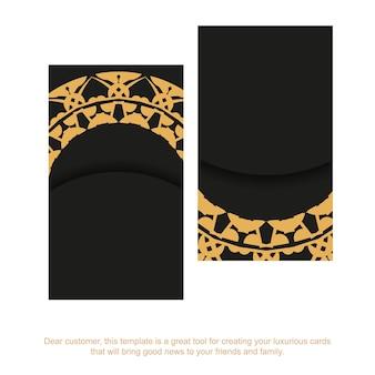 Cartão de visita preto com ornamento abstrato marrom