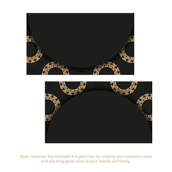 Cartão de visita preto com ornamento grego marrom