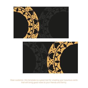 Cartão de visita preto com padrão indiano marrom