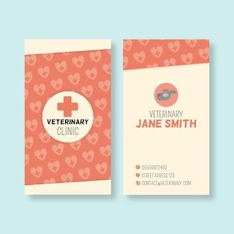 Cartão de visita vertical frente e verso veterinário