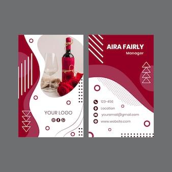 Cartão de visita vertical frente e verso vinho Vetor Premium