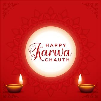Cartão decorativo de feliz karwa chauth com lua e diya