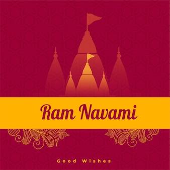 Cartão decorativo do festival hindu shree ram navami