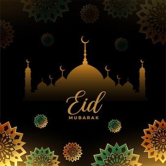 Cartão decorativo islâmico de eid mubarak