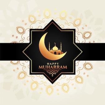 Cartão decorativo islâmico feliz muharram