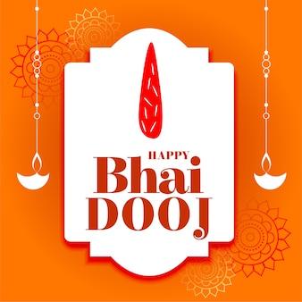Cartão decorativo tradicional do festival indiano de bhaubeej