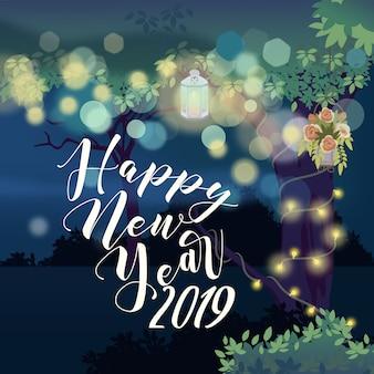 Cartão do ano novo de kent