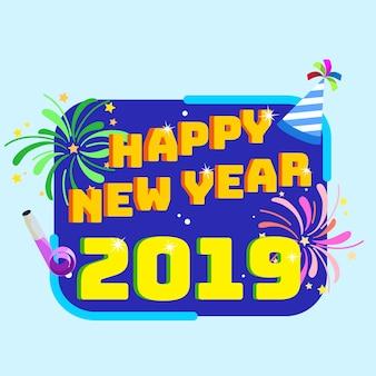 Cartão do ano novo feliz 2019 do divertimento