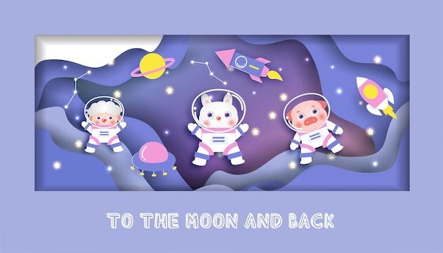 Cartão do chuveiro de bebê com animais fofos da galáxia.